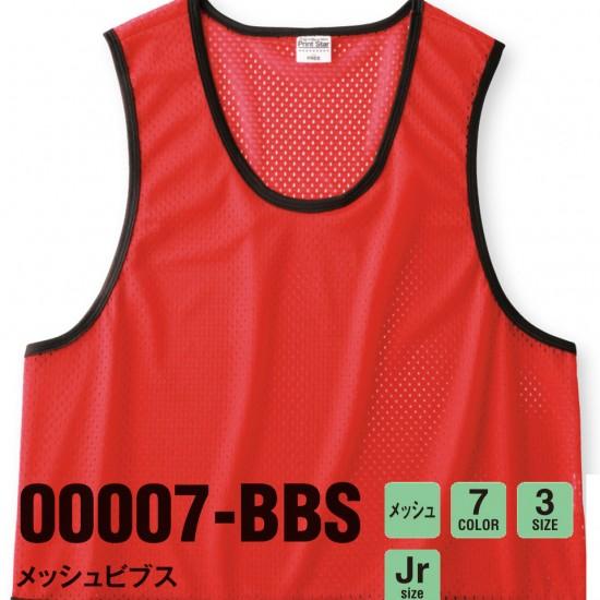 00007BBS