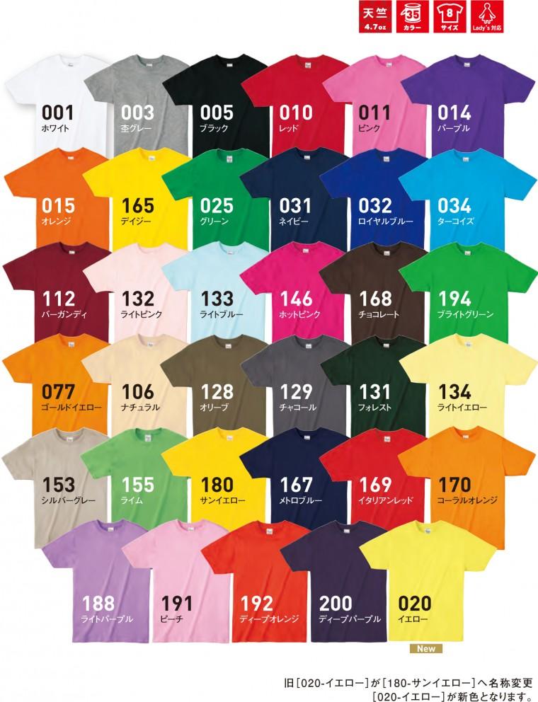 00084-color