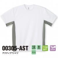 00305AST