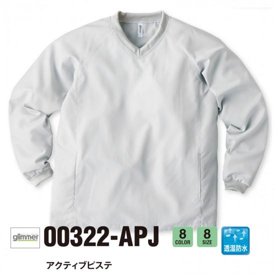 00322-APJ