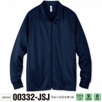 00332-JSJ