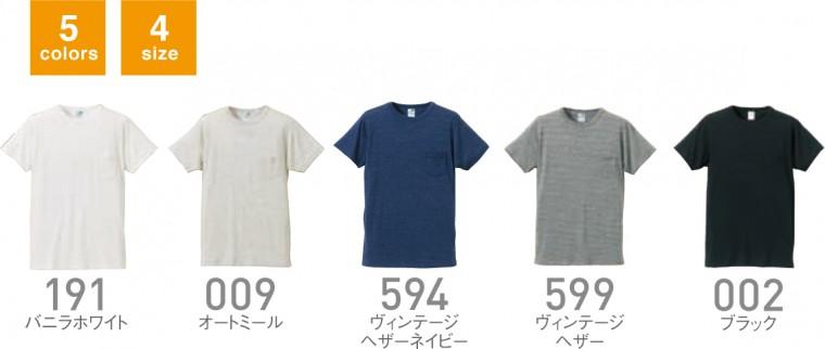 1291-color