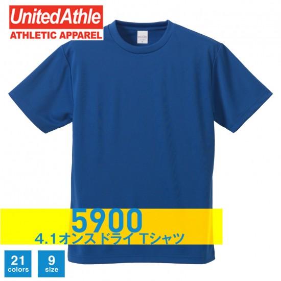 5900-01_cobalt