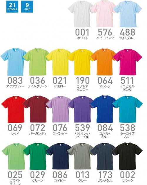 5900-color