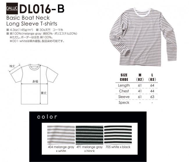 dl016b-size-color