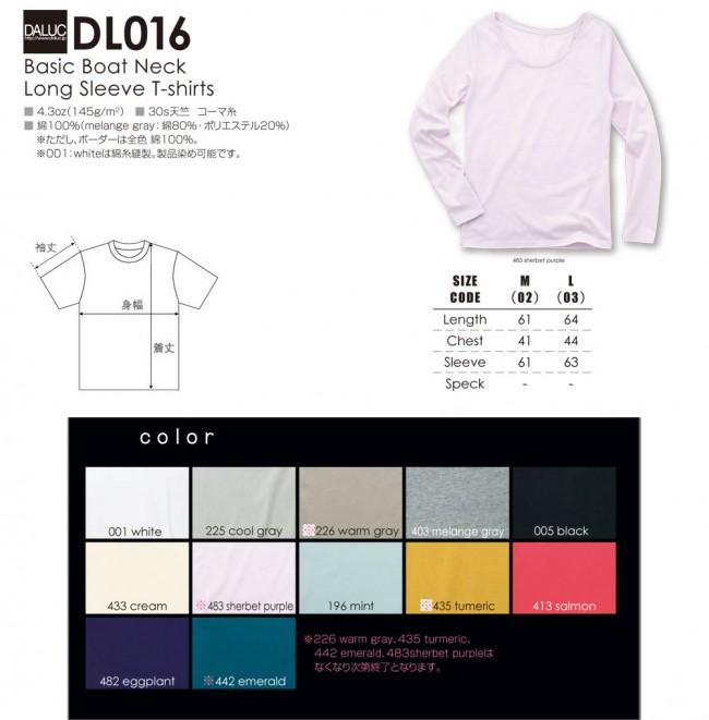 dl016size-color