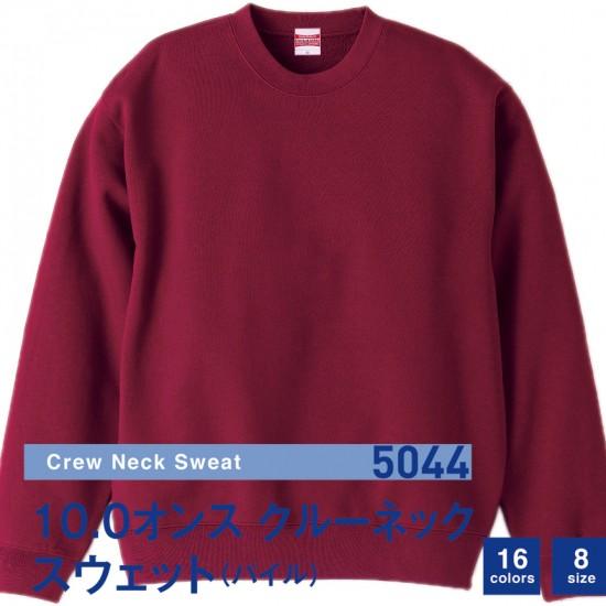 5044eye