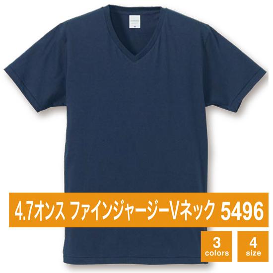 5495-tshirt-eye
